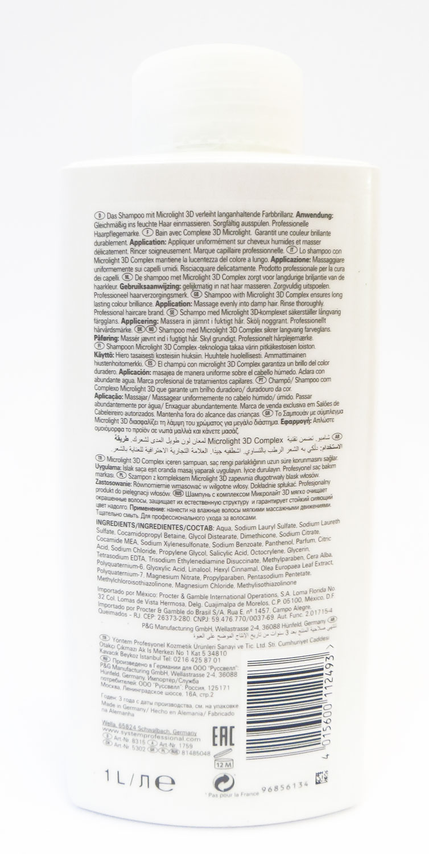 SP Color Save Shampoo 1000ml