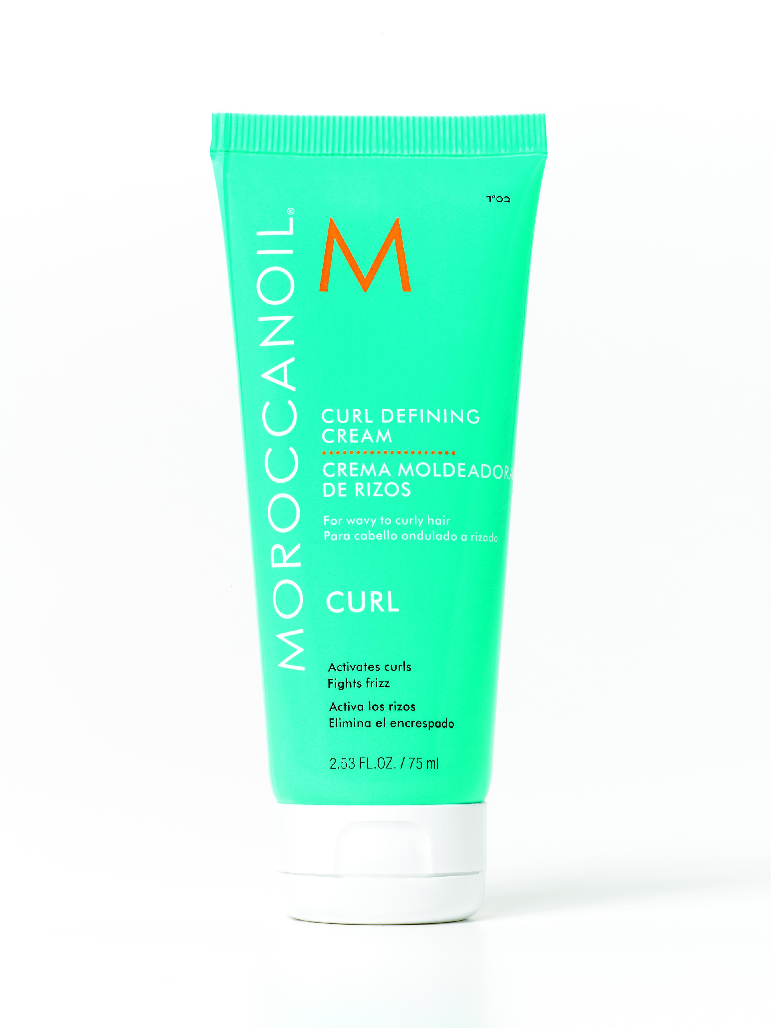 Moroccanoil Curl Control Cream 75ml