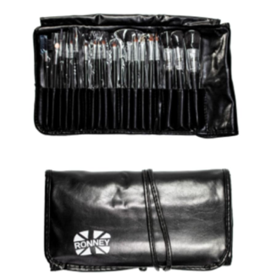 Ronney Professional Cosmetic Brush Set